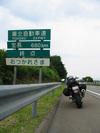 2003aomori